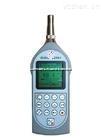LDX/AWA5680-5-多功能聲級計/聲級計/多功能噪聲計/噪音計