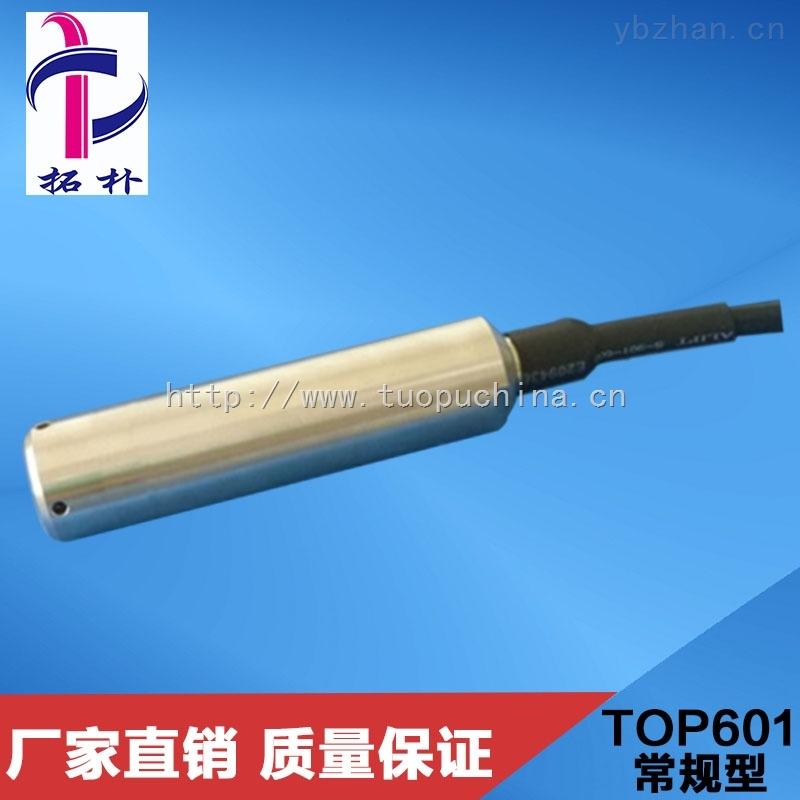 渐江投入式液位传感器 拓朴生产