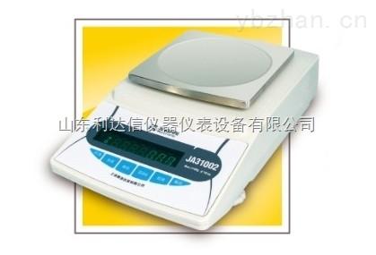 LDX-JA31002-电子精密天平
