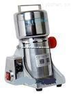 LDX-ZC/XFB-400-小型粉碎机/小型中药粉碎机/中草药粉碎机