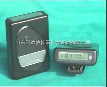 LDX-FJ3200-个人剂量报警仪/核辐射检测仪/个人剂量仪/射线检测仪