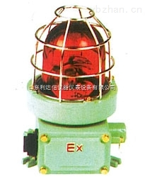 LDX-BJJ-35-厂家防爆声光报警器/防爆报警器