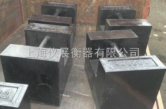质监局专用砝码(1吨)铸铁砝码价格
