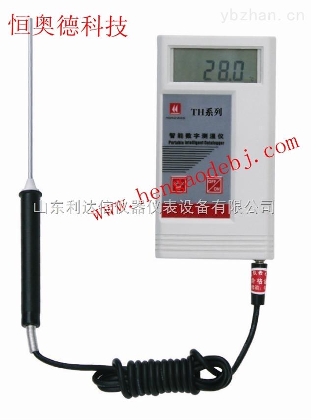 LDX-TH-212-接觸式數字測溫儀/數字測溫儀/便攜式測溫儀/接觸式測溫儀