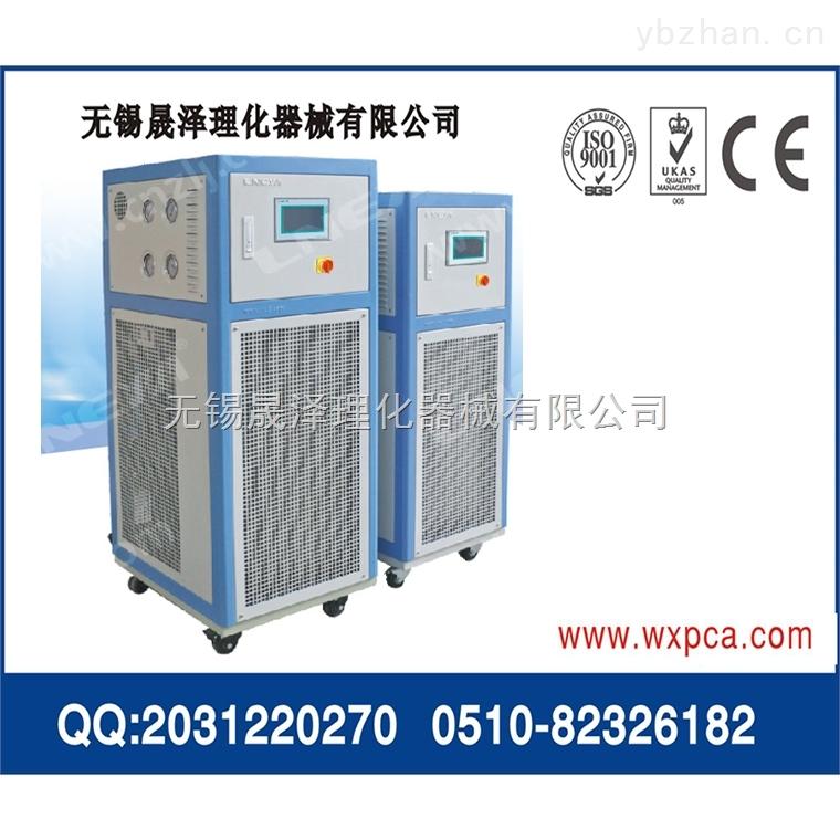 加热制冷循环装置(实验室使用)