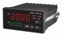LU-901M两回路位式显示控制仪