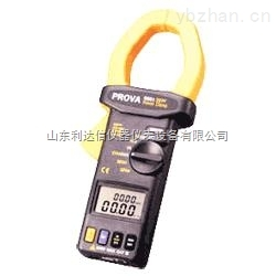 LDX-PROVA6601-三相钩式电力计/三相钳式电力计/三相功率计/三相功率表
