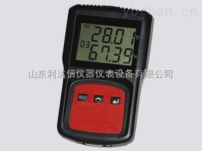 LDX-179-TH-智能溫濕度記錄儀/食品保鮮冷藏適用溫濕度記錄儀