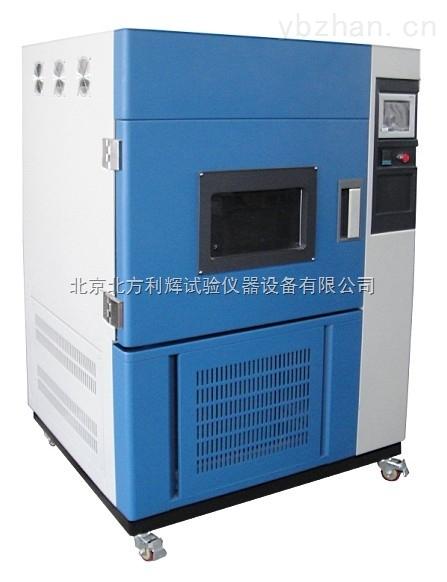SN-900旋转鼓型水冷氙灯试验箱/模拟太阳光老化试验箱