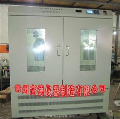 HZQ-F400双层全温振荡培养箱