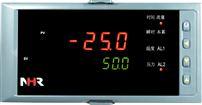 TK-PID 自整定/光柱显示控制仪
