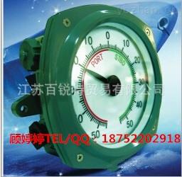 电议-航海仪器舵角指示器