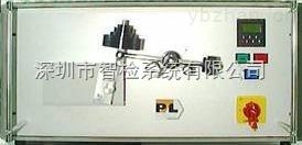 德国PTL弯曲旋转试验仪