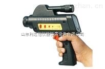 LDX-300-便携式红外测温仪
