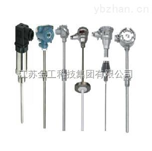 热电偶(阻)一体化温度变送器