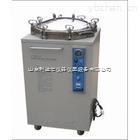 LDX-HT-LX-B100L-立式压力蒸汽灭菌器