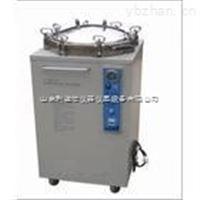 立式压力蒸汽灭菌器 高压灭菌器 灭菌器