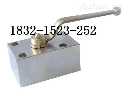 YJZQ-J10B、YJZQ-J15B、YJZQ-J20B高压板式球阀