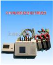 DJYC电动机经济运行测试仪