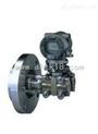 EJA220A智能差壓變送器優質供應商