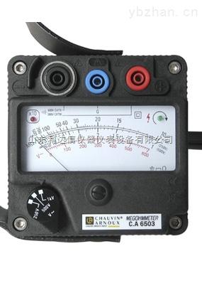 LDX-CA6503-手摇式兆欧表/绝缘摇表