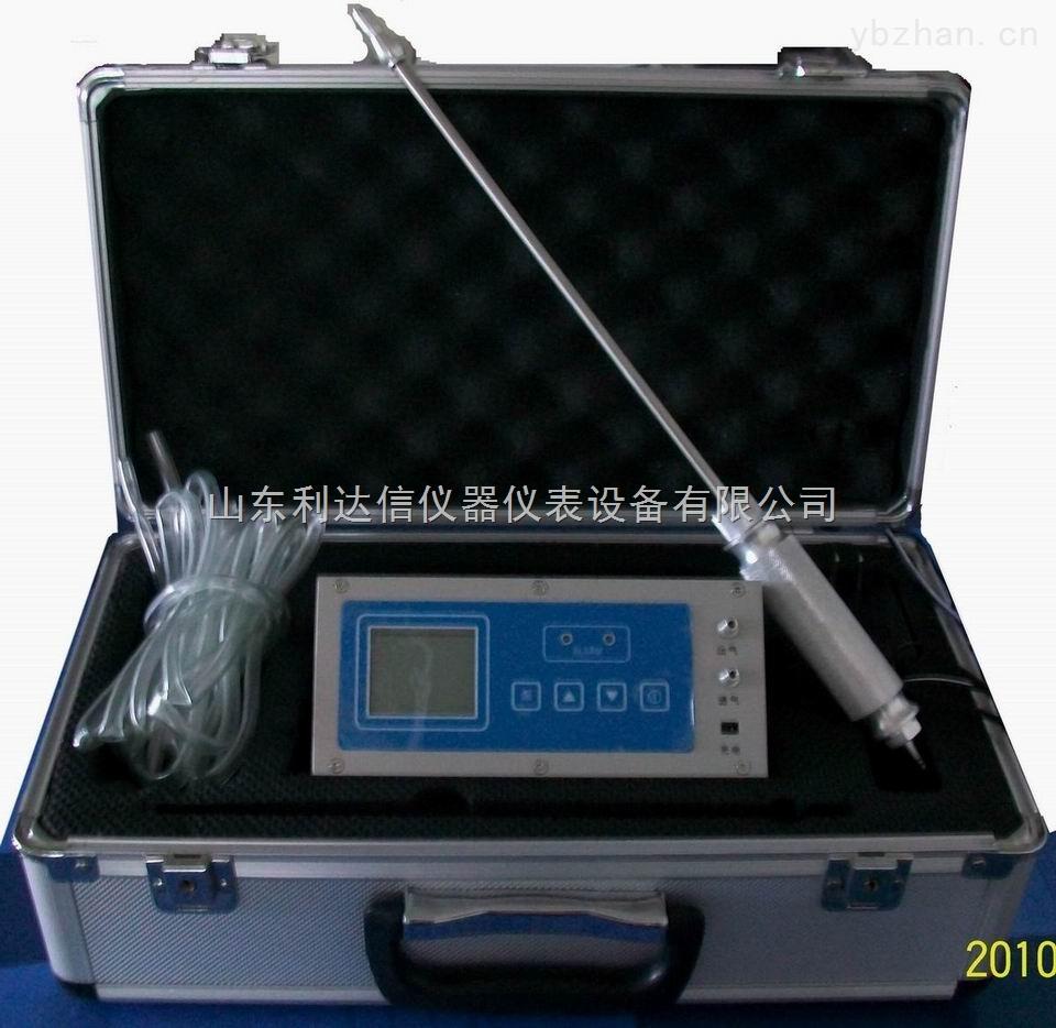 LDX-NJ8H-H2S-便携泵吸式硫化氢检测仪/便携式泵吸式硫化氢检测仪/泵吸式硫化氢检测仪