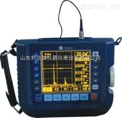 LDX-BSD-TUD280-超聲波探傷儀/便攜式超聲波探傷儀