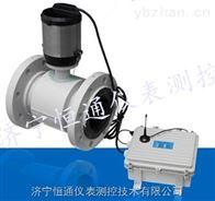 北京潜水型电磁水表 济宁恒通仪表