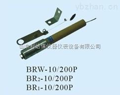 BRW-10-25A-高压熔断器