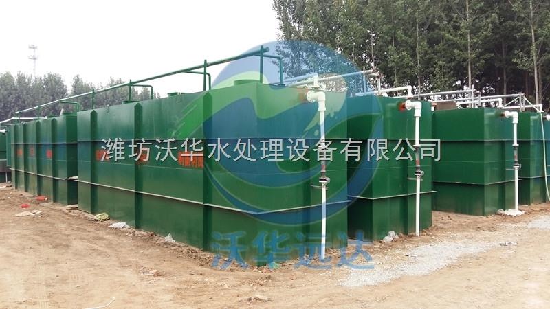 徐州市洗衣废水处理设备生产厂家-一体化/土建工程环保企业