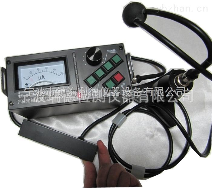 品牌RD-2000管道漏水检测仪 检漏仪