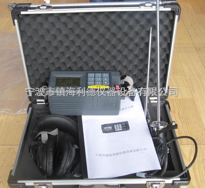 管道漏水检测仪ZN-30漏水检测仪