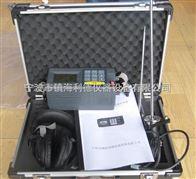 RDH-5500智能型数字式漏水检测仪
