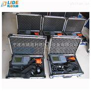數顯漏水檢測儀RDLS-8500 水管埋地4米查漏