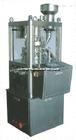 LDX-NY-ZP14-旋转式压片机