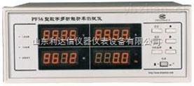 數字功率測試儀/功率測試儀/功率檢測儀