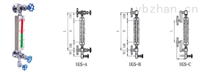 UGS-A石英管液位计