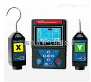 JY110无线高压核相器