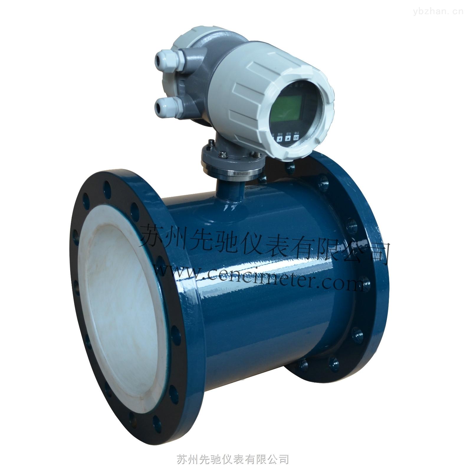 智能电磁流量计污水设备专用仪表