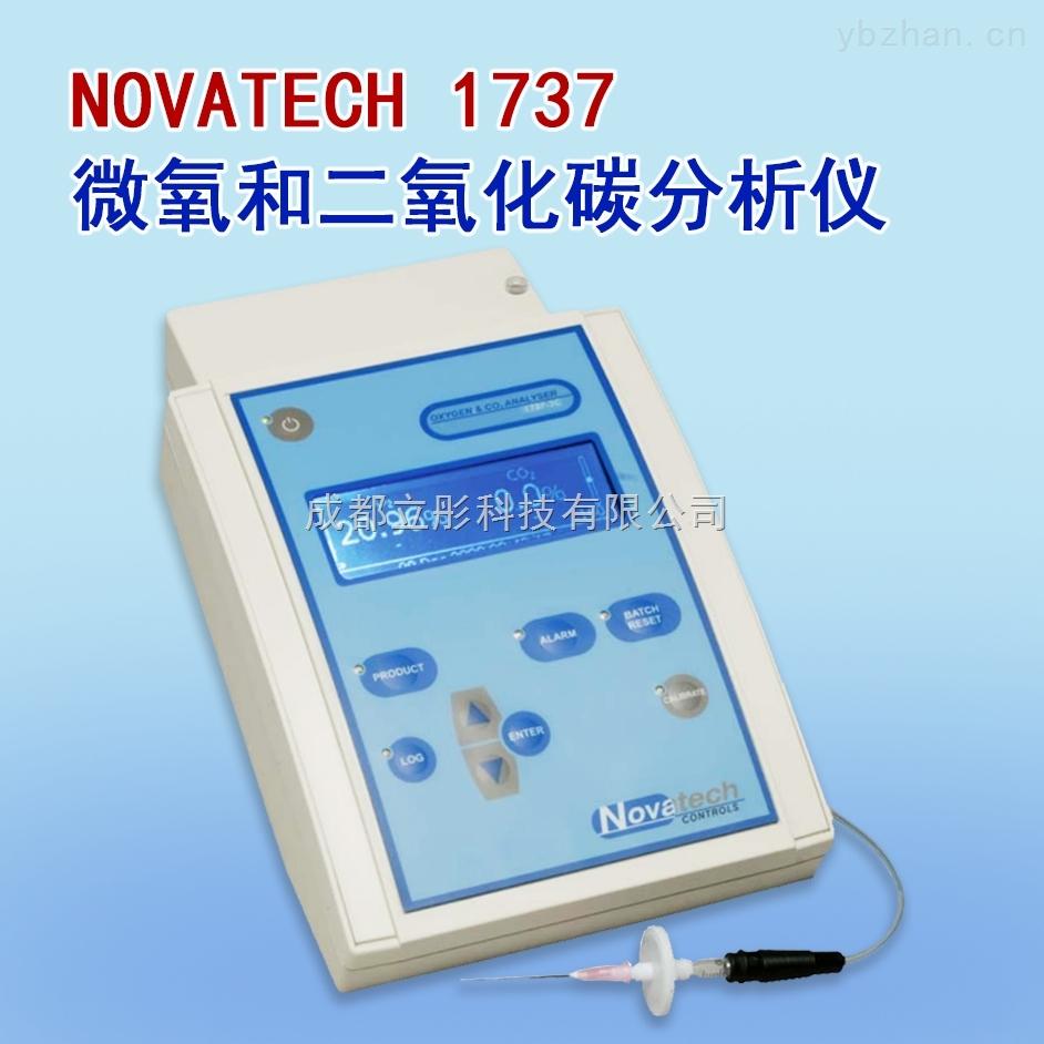 澳大利亚NOVATECH 1737型微氧和二氧化碳分析仪
