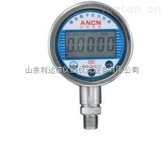 LDX-AS-ACD-2F-峰值數字壓力表/數顯壓力表