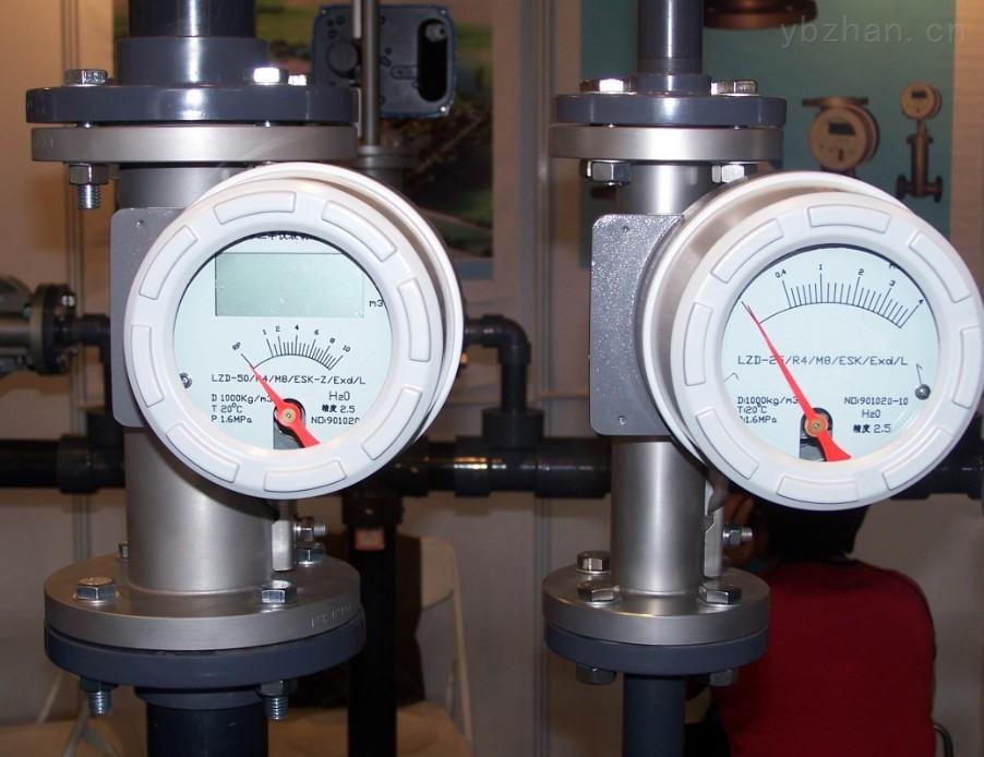 乙炔流量计价格