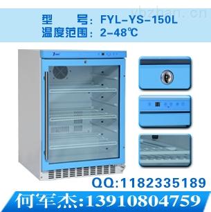 生理盐水加热专用保温箱