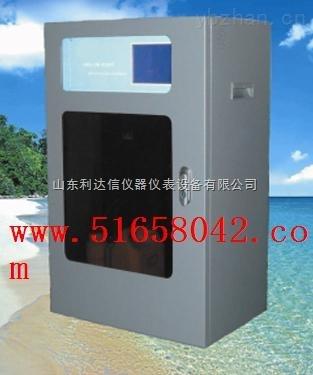 LDX-COD-8000-COD在線分析儀/在線COD檢測儀