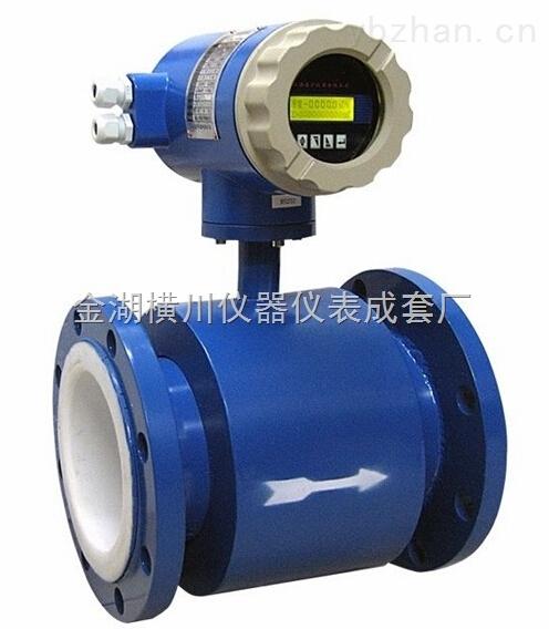 HC-LDE-污水电磁流量计