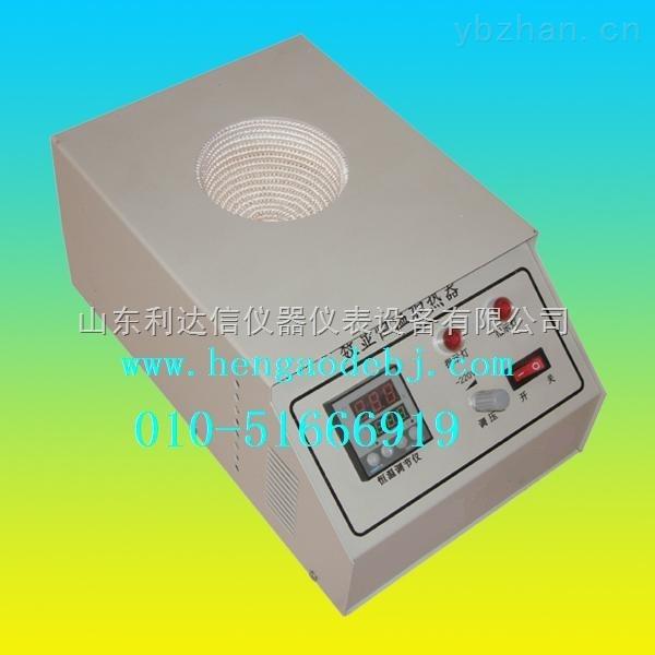 LDX-KDM-500ml-数显恒温电热套/数显电热套