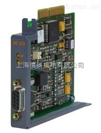 5PC600.SX05-01貝加萊伺服控制模塊
