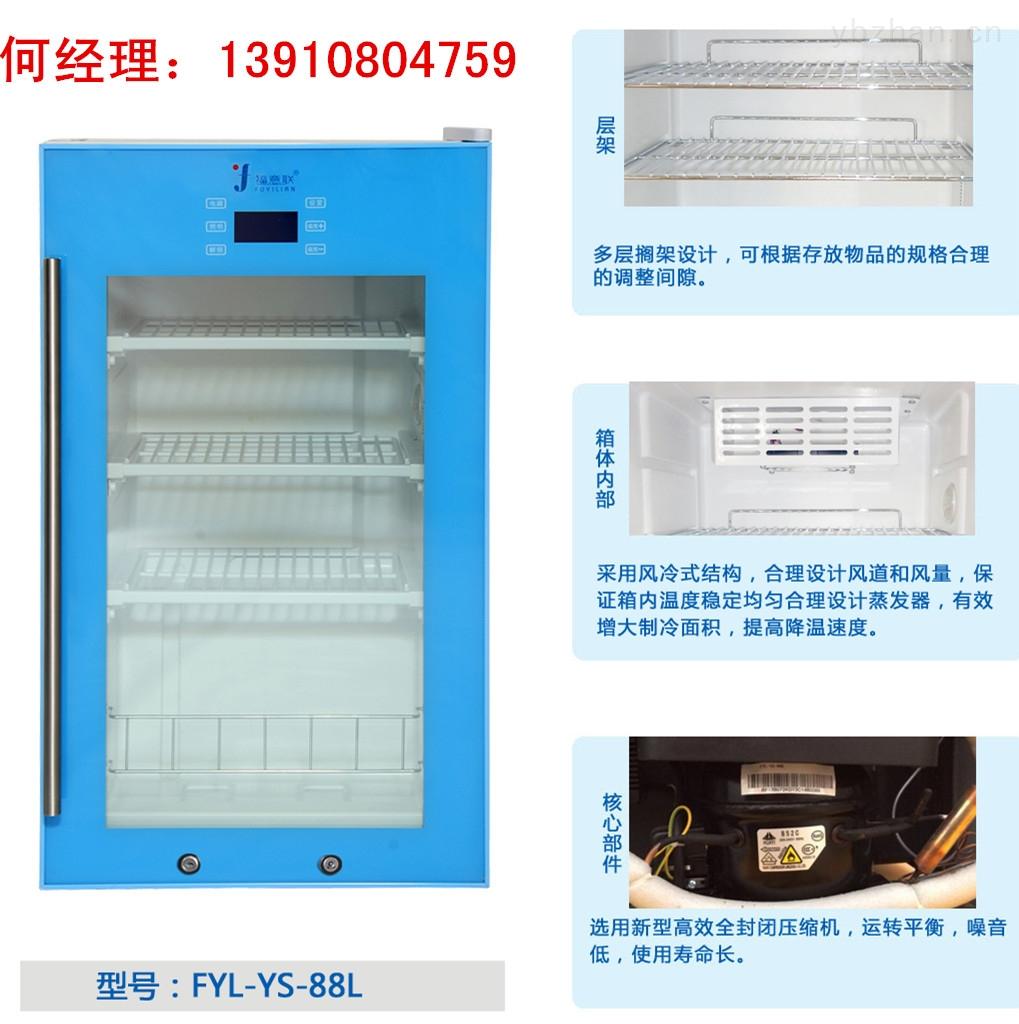 食用菌菌种保存冰箱