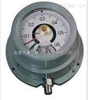 YTX-150B防爆电接点压力表