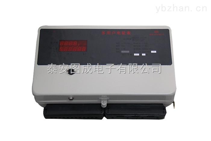智能网络电表 多用户电表 集中式电表